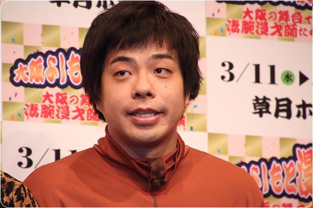 バンビーノ-藤田