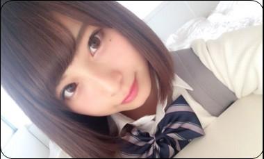 永井理子の熱愛彼氏は?可愛くて広瀬すずやきゃりーに似てる?画像