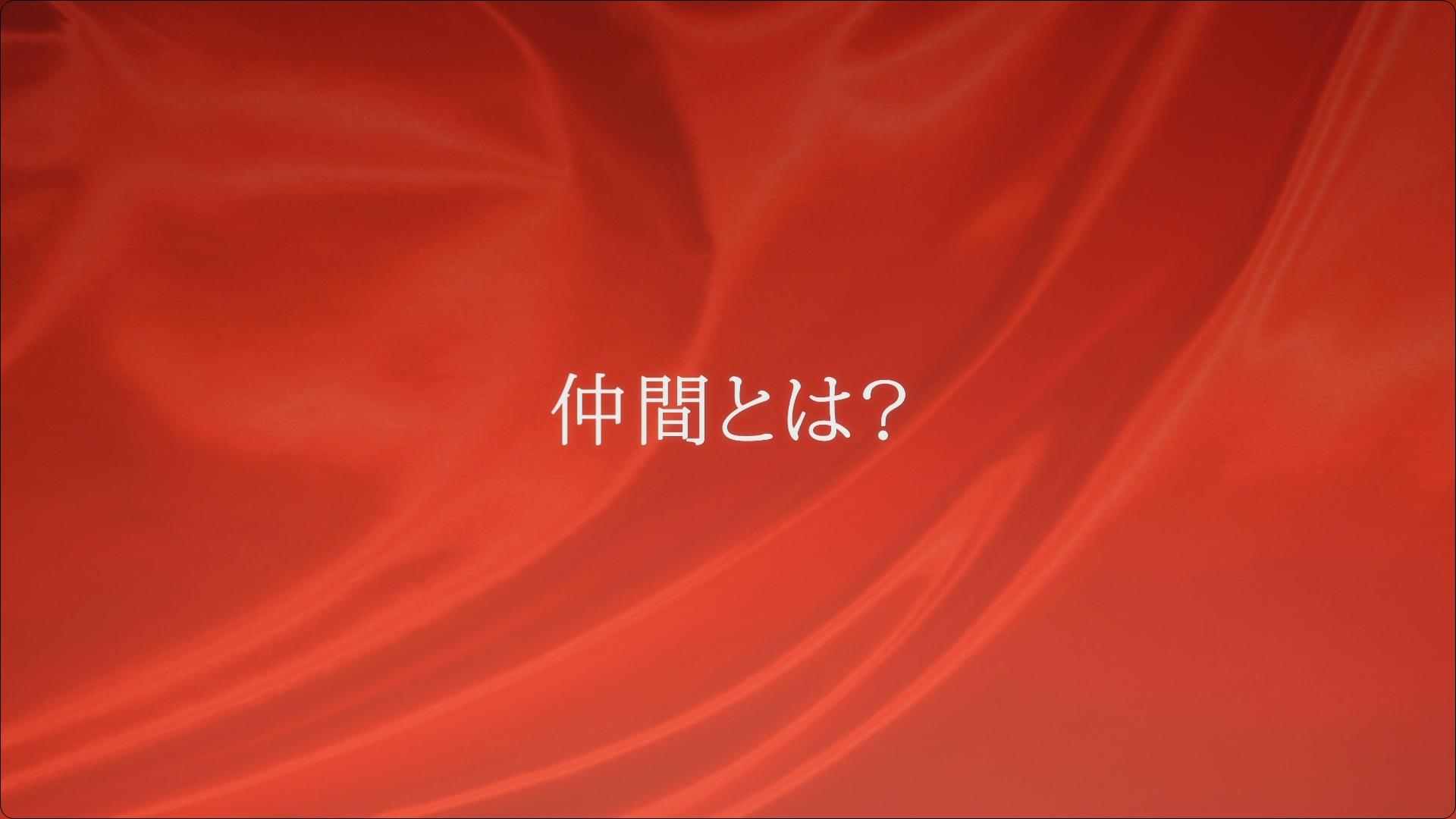 バイトルCMソング歌は誰?曲名歌詞は?ラグビー日本代表選手出演