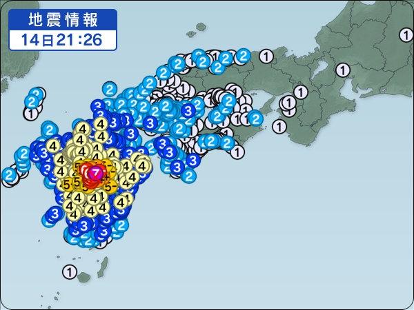 熊本で地震発生!被害状況を速報!余震や原発事故の心配は?画像動画