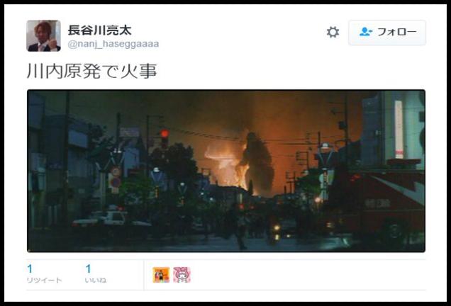 熊本地震のデマ情報まとめ!悪質なTwitterや2ちゃんに注意