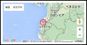エクアドル地震