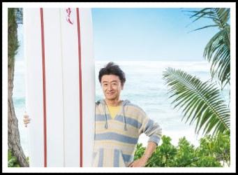桑田佳祐の曲名「愛のプレリュード」歌詞や意味は?JTBCM動画
