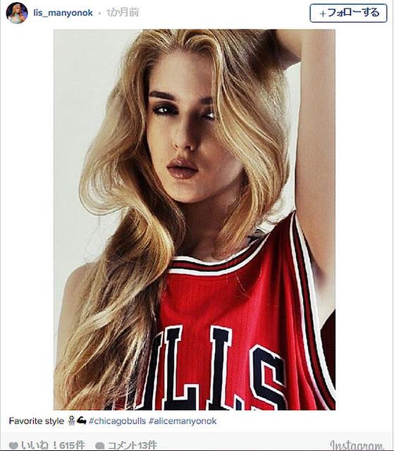 ロシアのバレー選手アリサ・マニョノクがかわいい【画像】モデルも?