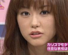 桐谷美玲、肌荒れ