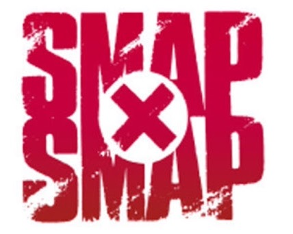SMAP香取慎吾の闇が判明…黒うさぎの絵やいいともが解散の前兆か?
