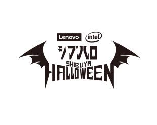 【シブハロ2016】ハロウィン渋谷の更衣室はどこ?仮装イベントもチェック!