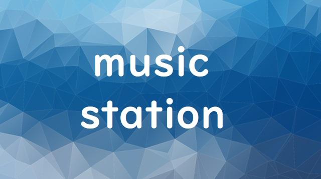 7月6日(金) ミュージックステーション2時間SP 平成元年の夏うたランキング